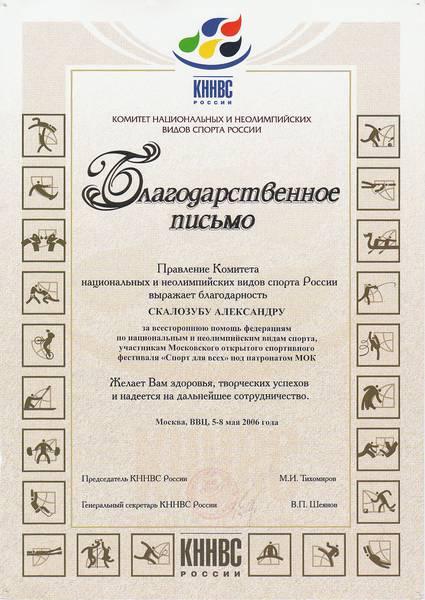 Илицюань Благодарности сертификаты дипломы